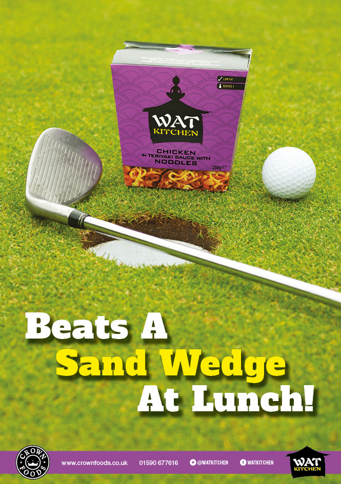 Golf WAT advert